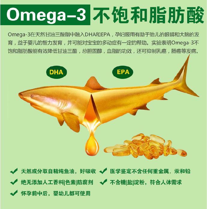 Omega-3脂肪酸或可改善自闭症谱系障碍(ASD)